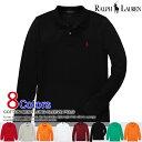 送料無料!■ポロ・ラルフローレン ボーイズ ワンポイント刺繍 長袖 ポロシャツ Cotton Mesh Long-Sleeve Polo 8色 PO…