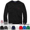 ■ポロ・ラルフローレン ボーイズ スウェット トレーナー 裏起毛 Cotton Fleece Sweatshirt 8色 POLO RALPH LAUREN ラ…