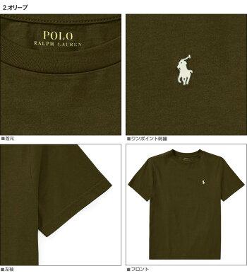 ■ポロ・ラルフローレンボーイズ半袖TシャツCottonJerseyCrewneckT-Shirt10色(422098)LXLあす楽10800円以上送料無料!メンズかっこいいギフトにも!大きいサイズあり!父の日ラッピング無料!春夏物新作も続々入荷中〜!