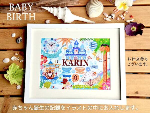 ★出産祝★ベビーバース【遊園地:夏】中村メグミデザイン