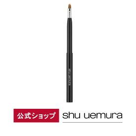 【公式】ポータブル アイライナー ブラシ/ shu uemura シュウウエムラ 正規品
