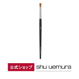 【公式】ブラシ 5R/ shu uemura シュウウエムラ 正規品