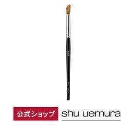 【公式】ブラシ 8HR/ shu uemura シュウウエムラ 正規品