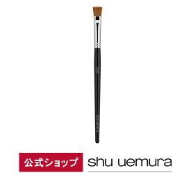 【公式】ブラシ 10F/ shu uemura シュウウエムラ 正規品
