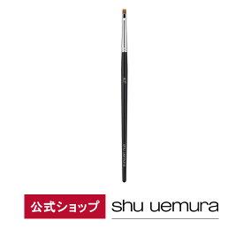 【公式】ブラシ 4F/ shu uemura シュウウエムラ 正規品