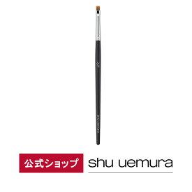 【公式】ブラシ 5F/ shu uemura シュウウエムラ 正規品