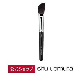 【公式】ブラシ 14H/ shu uemura シュウウエムラ 正規品