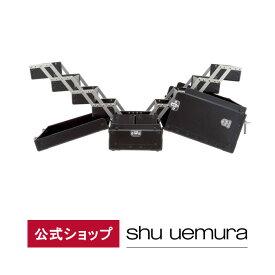 【公式】ニュー ヘアメイク ボックス/ shu uemura シュウウエムラ 正規品