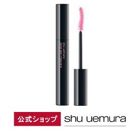 【公式】ペタル ラッシュ マスカラ/インテンス ブラック/ shu uemura シュウウエムラ 正規品