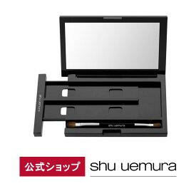 【公式】カスタム パレット VIII/ブラック/ shu uemura シュウウエムラ 正規品