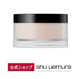 【公式】ザ・ライトバルブ グローイング フェイス パウダー/カラレス/ shu uemura シュウウエムラ 正規品