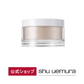 【公式】フェイス パウダー マット/ shu uemura シュウウエムラ 正規品