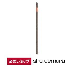 【公式】ハード フォーミュラ/ shu uemura シュウウエムラ 正規品