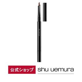 【公式】ブロー スウォード (アイブローペンシル)/ shu uemura シュウウエムラ 正規品