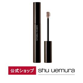 【公式】アイブロー マニキュア/ shu uemura シュウウエムラ 正規品