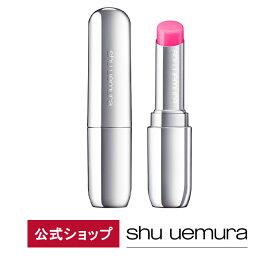 【公式】シアー カラー バーム/ shu uemura シュウウエムラ 正規品