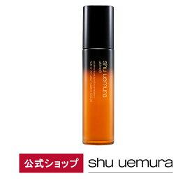 【公式】アルティム8 スブリム ビューティ オイル イン エマルジョン/ shu uemura シュウウエムラ 正規品