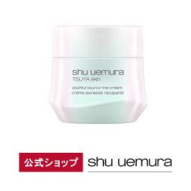 【公式】TSUYA クリーム/ shu uemura シュウウエムラ 正規品