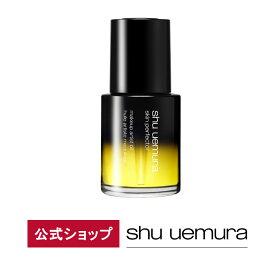 【公式】シュウ ウエムラ パーフェクター オイル/ shu uemura シュウウエムラ 正規品