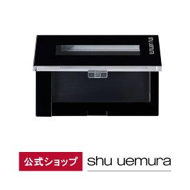 【公式】カスタム ケース II/ shu uemura シュウウエムラ 正規品