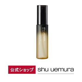 【公式】シュウ ウエムラ パーフェクターミスト/ ユズ50mL/ shu uemura シュウウエムラ 正規品