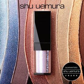 【公式】【new】アイ フォイル アイシャドー アイシャドウ リキッド / グロー ビヨンド / shu uemura シュウウエムラ 正規品 / 公式 公式ショップ / ラメ 発色 グリッター ツヤ感 化粧品 デパコス メイク