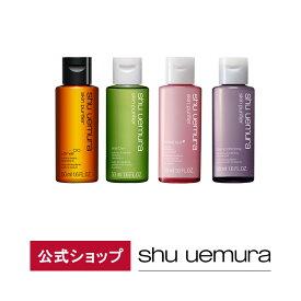 【公式】クレンジング オイル スターター キット/ shu uemura シュウウエムラ 正規品