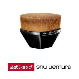 【公式】ペタル 55 ファンデーション ブラシ/ブラック/ shu uemura シュウウエムラ 正規品