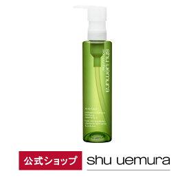 【公式】A/O+ P.M.クリア ユースラディアント クレンジング オイル/150mL/ shu uemura シュウウエムラ 正規品