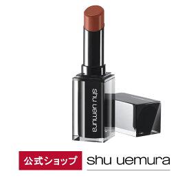 【公式】ルージュ アンリミテッド マット / リップ / shu uemura シュウウエムラ 正規品