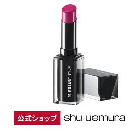 【公式】ルージュ アンリミテッド / リップ / shu uemura シュウウエムラ 正規品