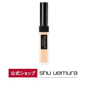 【公式】アンリミテッド コンシーラー/ shu uemura シュウウエムラ 正規品 シュウ 公式 公式ショップ プレゼント ギフト 誕生日 誕生日プレゼント 女性 妻 彼女 化粧品 ブランド デパート デパコス