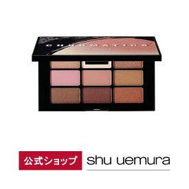 【公式】シュウ ウエムラ クロマティックス/サクラ ヌード / shu uemura シュウウエムラ 正規品