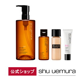 【公式】アルティム8∞ クレンジング オイル 450mL ベストセラーキット/ shu uemura シュウウエムラ 正規品