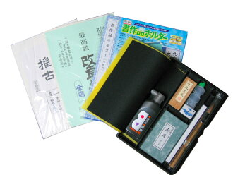 Calligraphy set for adults after all tool is English!