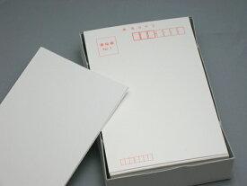 はがき 画仙紙NO1【100枚入】