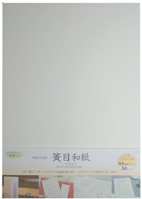 OA和紙 簾目和紙 /すのめわし A4サイズ 50枚入