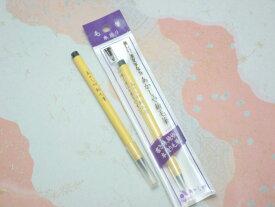 筆ペン あかしや新毛筆 SA-300