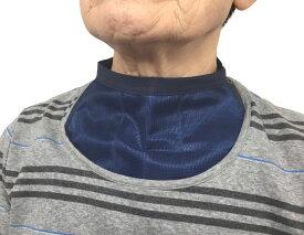 (代引きまたは日時指定時以外送料520円)気管切開・喉頭摘出手術者用メッシュエプロン