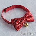猫 首輪 リボン 鈴 赤 猫用首輪 安全 マジックテープ仕様