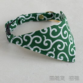 猫 首輪 唐草 緑 バンダナ ベルトのセット ツーウェイで使える2点セット! からくさ 【猫雑貨招福】