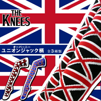 Union Jack pattern Alberni (23-25 cm) black blue white costume dance event knee high socks thigh knee high knee costume dance event
