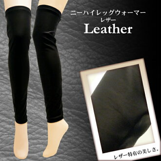 [New fall] nyhayreggwalmer cool leather-like ★ made in Japan ★ rock / punk / personality school code