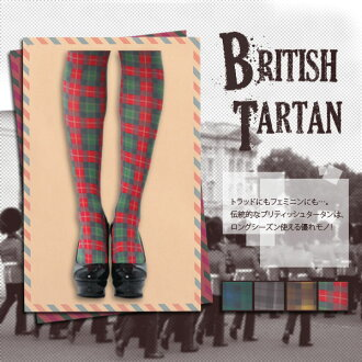 Tartan pattern tights 80 denier red × green x yellow blue x Brown grey x dark grey tights color tights stockings printed tights