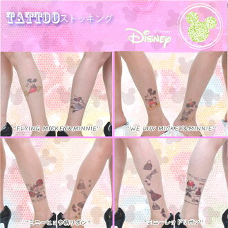 Disney Tatoo stocking 20 Denier