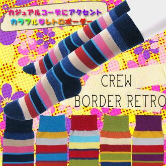 Crew border retro ★ 7 g accent!