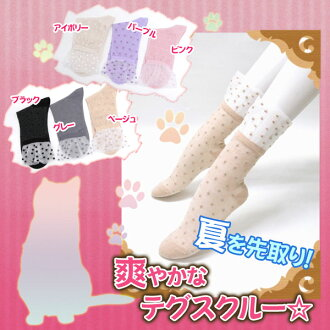 Cute dot ★ テグスクルー Sox ♪ kalabari 6 colors!