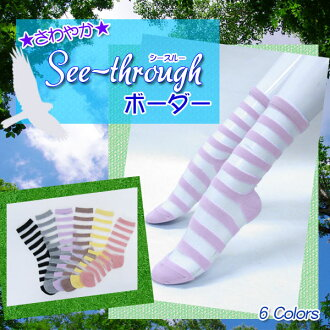 Transparent borders outfit ★ ★ ♪ kalabari 6 colors!