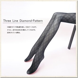 ★ 3 line diamond pattern black stocking ★ smooth touch with moist and comfortable. Cozy support force from toe wraps up hip!