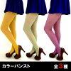 彩色緊身服黃色綠色紫色顏色泛 St 緊身連褲襪連褲襪連褲襪 10P19Dec15